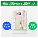 「I-O DATA NFCリーダライタ ぴタッチ」