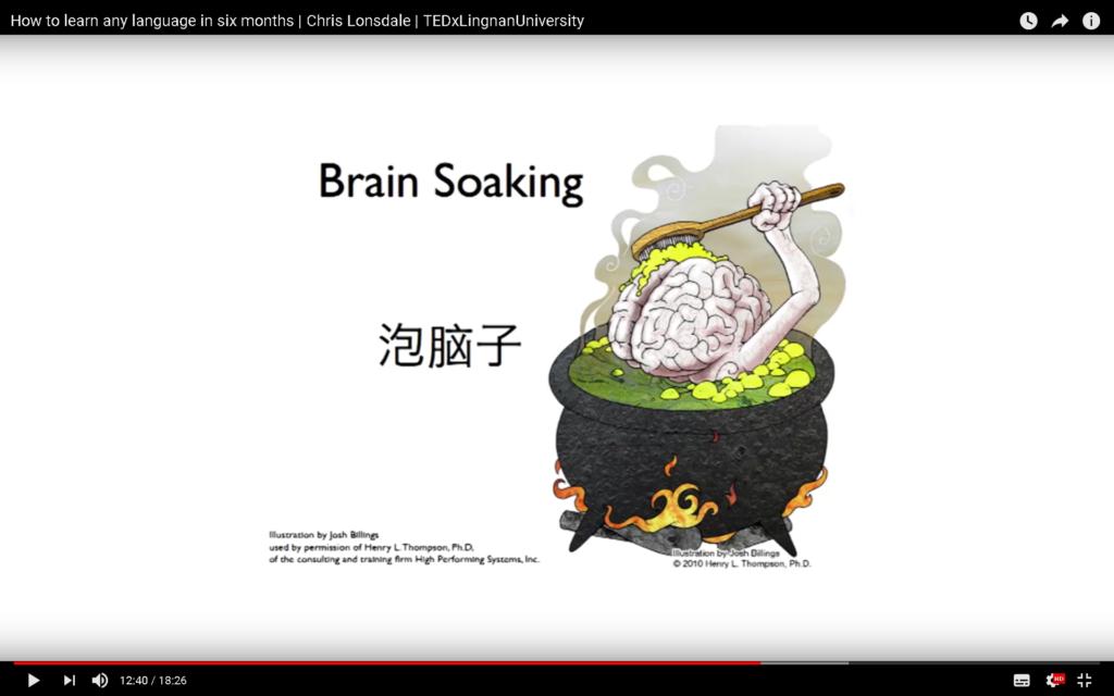 Brain Soaking