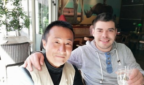 Marko and I