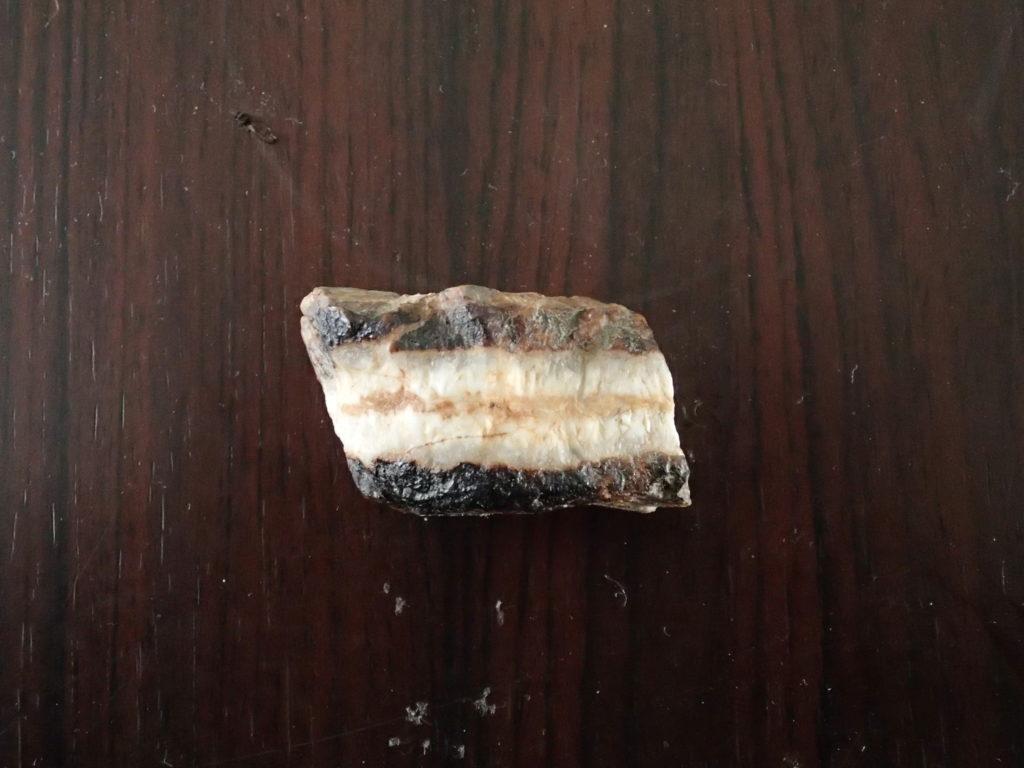 Serbian Stone