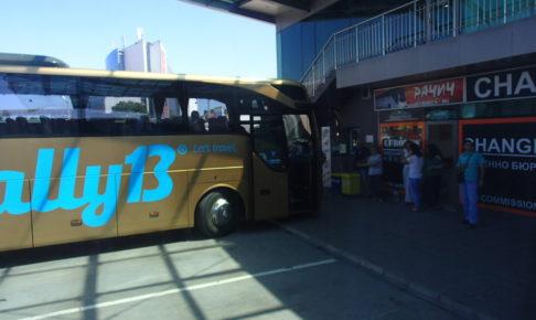 ソフィアからニーシュへ向かうバス